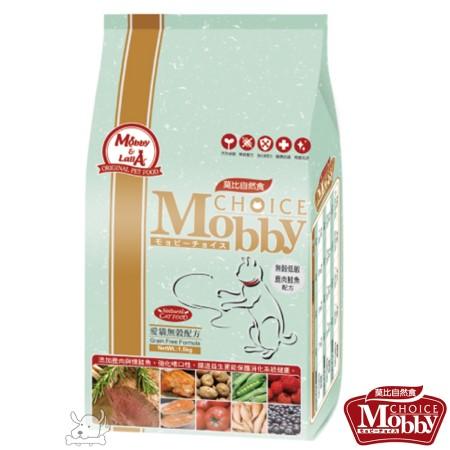 莫比 Mobby