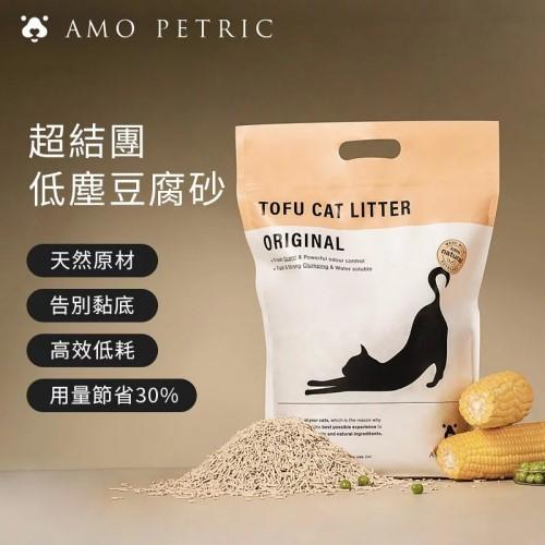 Amo Petric 超結團低塵豆腐砂